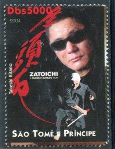 Sao Tome & Principe 2004 TAKESHI KITANO Japanese Actor 1v Perforated Mint (NH)