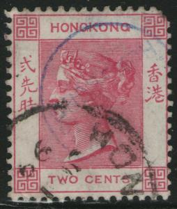 HONG KONG Used Scott # 36b Queen Victoria - remnant, pencil # (1 Stamp) -12