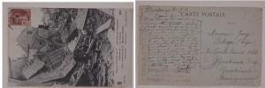 FRANCE 1917 #147A SEINE B/S GUATEMALA SCARCE SEMI POSTAL USED OUTSIDE COUNTRY