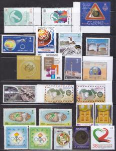Collection LOT OF 19 Complete Set SAUDI ARABIA, Qatar, UA ,Oman   All MNH