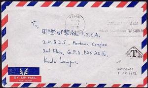 MALAYSIA SELANGOR 1982 unpaid taxed cover Kajang to KL.....................34530