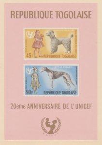 Togo Scott #C64a Stamps - Mint NH Souvenir Sheet