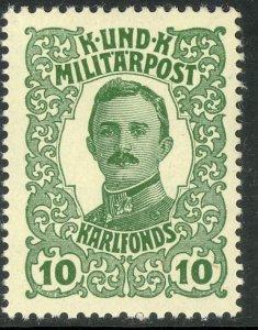 BOSNIA HERZEGOVINIA 1918 10h EMPEROR'S FUND Semi Postal Sc B18 MNH