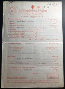 1956 Israel Prisoner of War Letter Cover Red Cross Suez Crisis To Cairo Egypt