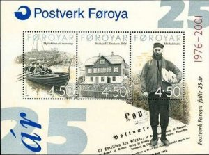 Faroe Islands 2001 #395 MNH. Postal service