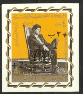 YEMEN ROYALIST 1967 4B+2B John F Kennedy Imperf. Mi No. 331B MNH