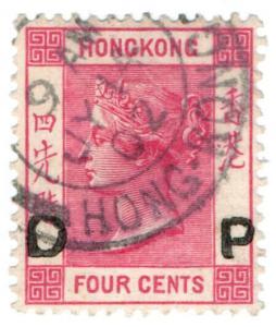 (I.B) Hong Kong Postal : QV Commercial Overprint 4c (Daily Post)