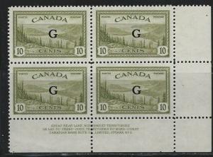 CANADA - #O21 - 10c GREAT BEAR LAKE G OVERPRINT LR PLATE #2 BLOCK (1950) MNH