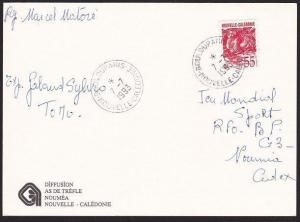 NEW CALEDONIA 1993 local postcard BOULOUPARIS cds..........................68814