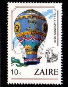 Zaire - #1160 Ballooning - MNH