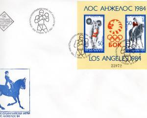 Bulgaria 1983 Los Angeles Olympics Set+SS FDC Mi.3183/6+B132