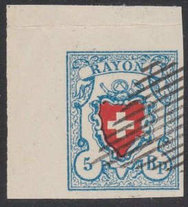 SWITZERLAND  An old forgery of a classic stamp - ...........................B212