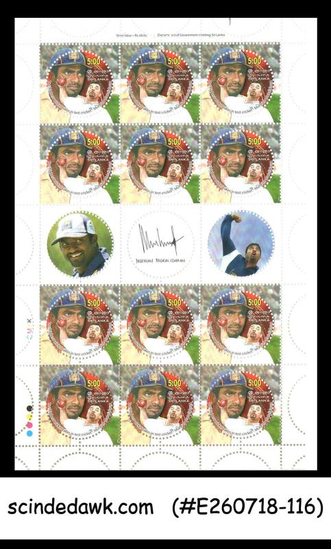 SRI LANKA - 2007 MUTHIAH MURALIDARAN FAMOUS CRICKET SPORTS - SHEETLET MNH