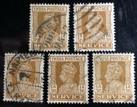 India Scott#O108A F/VF Used Group 5 stamps Cat. $3.25