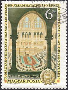 Hungary # 2165 used ~ 6fo Session Room of Parliament