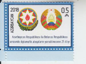 2018 Azerbaijan Relations with Belarus (Scott NA) MNH