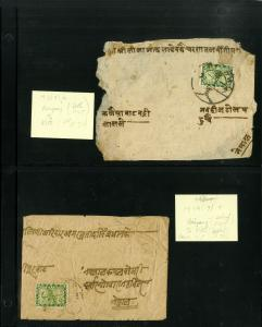 Nepal 1913 to 1920 Early Hard To Find Lot of 5 Stamp Covers