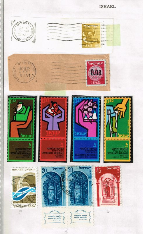 ISRAEL STAMP USED MINT STAMPS COLLECTION LOT #5
