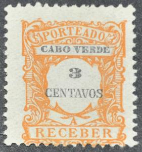 DYNAMITE Stamps: Cape Verde Scott #J24 – MINT hr