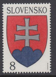 Slovakia 151 Coat of Arms MNH VF