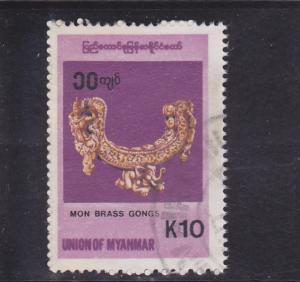 Burma (Myanmawr)  Scott#  340  Used