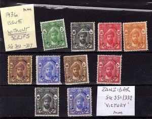 Zanzibar 1936 Definitive Partial Set (without Serifs) + 1946 Victory Set