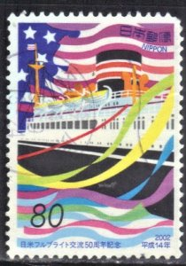 JAPAN SC# 2816 USED 80y 2002  FULBRIGHT EXCHANGE PROGRAM SEE SCAN