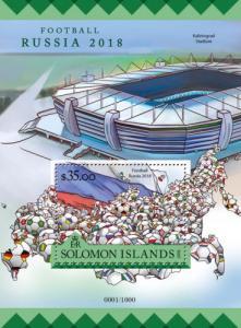 SOLOMON ISLANDS 2016 SHEET FOOTBALL RUSSIA 2018 WORLD CUP SOCCER SPORT slm16207b