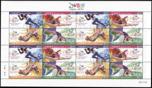 Macao. 2016. 2016 Summer Olympics in Rio de Janeiro (MNH OG) Miniature Sheet