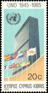 Cyprus #657-661, Complete Set(5), 1985, United Nations Related, Never Hinged
