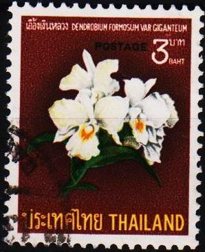 Thailand. 1967 3b S.G.576 Fine Used