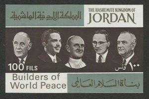 R624 - JORDAN 1967 100 fils Builders of World Peace S/S, SG MS786, cv £27 / $35