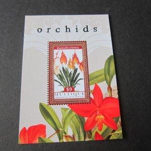 St Vincent Orchids Brautiful MNH