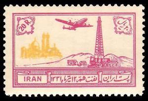 PERSIA #C79-C82 MINT HINGED COMPLETE SET