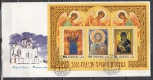 Belarus, Scott cat. 330. Christianity s/sheet. First day Cover. *