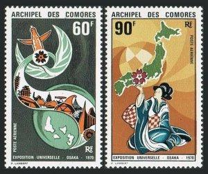 Comoro Isls C30-C31,lightly hinged.Michel 106-107. EXPO Osaka-1970,Map,Birds.
