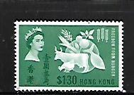 HONG  KONG, 218, HINGED, FREEDOM FROM HUNGER
