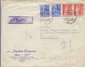 1951, Djakarta, Indonesia to Osaka, Japan (30578)