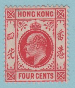 Hong Kong 90 Mint Hinged OG * - No Faults Very Fine !