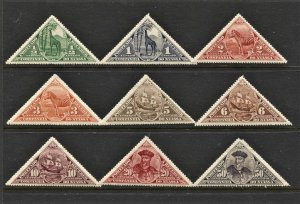 STAMP STATION PERTH Nyassa #9 MLH Stamps - Unchecked