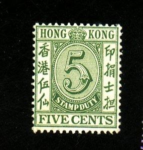 Hong kong #167 MINT Fine OG LH Cat $50