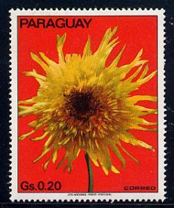 Paraguay Scott # 1531b, mint