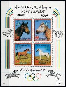 [77814] Yemen PDR 1983 Olympic Games Los Angeles Equestran Horses Sheet MNH
