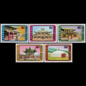 MONGOLIA 1974 - Scott# 802-6 Architecture Set of 5 NH