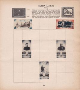 russia stamps page ref 17930