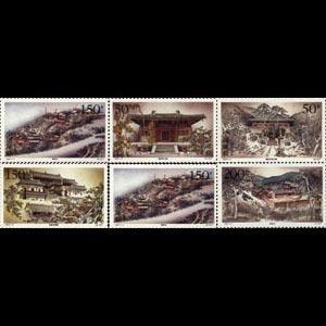 CHINA-PRC 1997 - Scott# 2776-81 Wutai Temples Set of 6 NH