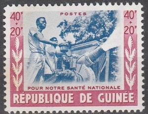 Guinea #B14 F-VF Unused  (V24)