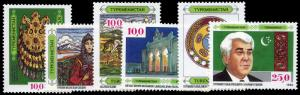 Turkmenistan 2-7 MNH - Places and things