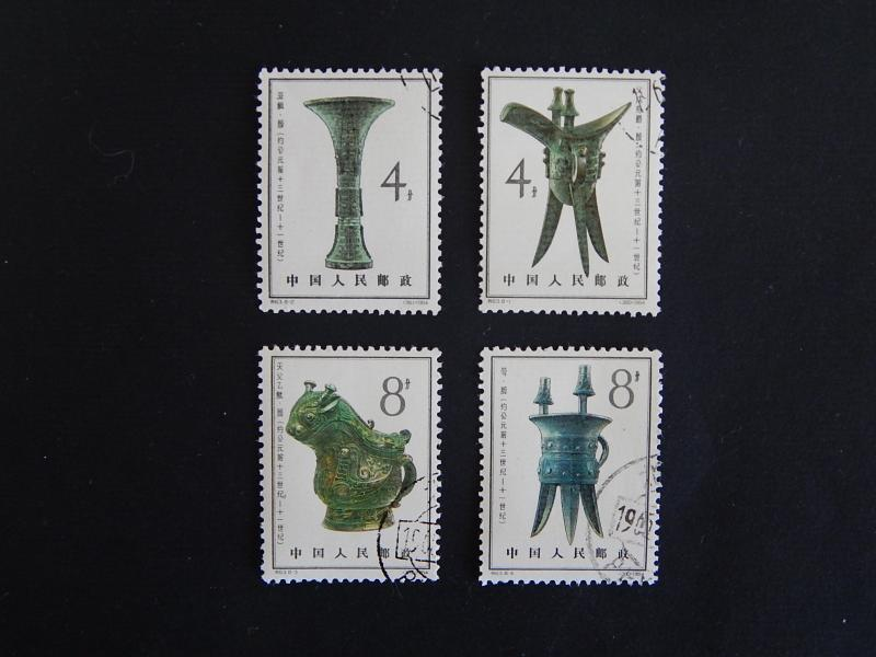 China, series, 1964, №(6)-10(IR)