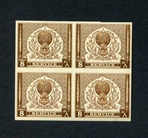 Pakistan SGO34 8a sepia (inscribed SERVICE) a IMPERFORATE U/M block